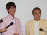 結婚会見を開いた(左から)北山たけしと北島三郎(C)ORICON DD inc.