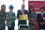 『プロポーズの言葉コンテスト 2009』の審査員を務めた、(左から)假屋崎省吾、桂由美、ピエール・ルッソー、早見優、島田晴雄