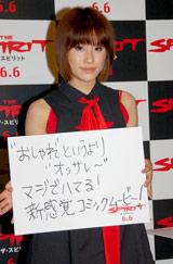映画『ザ・スピリット』のトークイベントに出席したIMALU (C)ORICON DD inc.