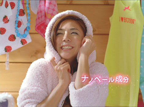 新CMに出演している真木明子