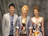左から西村和彦、PANG、國重友美さん