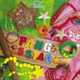 アルバム『PANG 5☆STAR』
