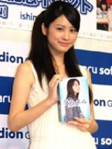 主演ドラマ『ラストメール』DVD-BOXをPRした飛鳥凛。(C)ORICON DD inc.