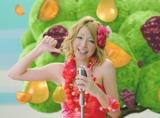 木下優樹菜がノリノリのダンスと歌を披露している『果汁グミ』新CMカット