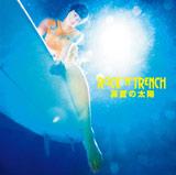 ROCK'A'TRENCHの6thシングル「真夏の太陽」