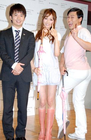 『MOTTAINAI傘プロジェクト』の発表会に出席した(左から)若林、押切もえ、春日 (C)ORICON DD inc.