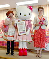 発表会に登場した(左から)デザイナーの山口裕子氏、キティ、ベイフィールド書記官 (C)ORICON DD inc.
