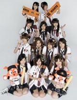 巨人軍75周年応援隊を結成したAKB48
