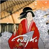 新れーベールから発売されるアルバム『Fuzjko』