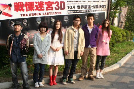 映画『戦慄迷宮3D THE SHOCK LABYLINTH』(清水崇監督)のヒット祈願の模様(C)ORICON DD inc.