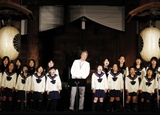 ステージには長野少年少女合唱団も登場(C)サッポロ