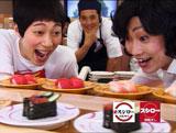 ライブスタンドボーイズ(左から)はんにゃ・金田哲、ライセンス・藤原一裕、NON STYLE・石田明が出演している新CM