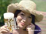 内田恭子が語りかける表情も印象的な『コクの時間』新CM