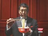 『麺の達人』新CMに出演している清原和博氏