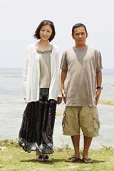 映画『てぃだかんかん』で夫婦役を演じる岡村隆史と松雪泰子。2010年GW公開