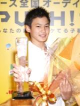 グランプリを受賞した兵庫県出身の野村周平さん。