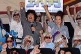 日本では約100スクリーンで3D上映が決定