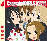 上半期シングルランキング19位の「Cagayake!GIRLS」【通常盤】