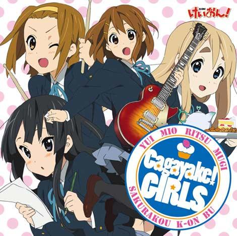 上半期シングルランキング19位の「Cagayake!GIRLS」【初回盤】