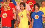 『FNS26時間テレビ』記者会見に出席した(左から)つるの剛士、上地雄輔、野久保直樹(C)ORICON DD inc.