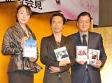 伝説のドラマに出演してきたトレンディー俳優(左から浅野ゆう子、三上博史、陣内孝則) (C)ORICON DD inc.