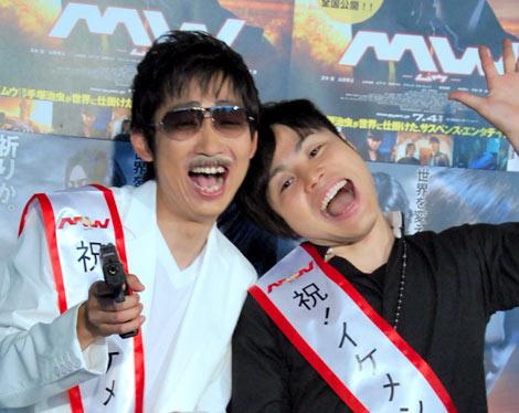 サムネイル 映画『MW−ムウ−』のイベントに登場したNON STYLE (C)ORICON DD inc.