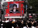 渋谷に流れたビジョンの様子