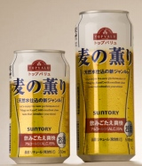 イオンのPBより発売される『トップバリュ 麦の薫り』(350ml缶100円、500ml缶145円)