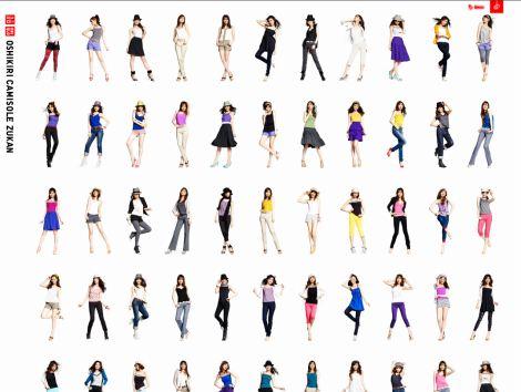 サムネイル 押切もえが100種類のファッションコーディネートを披露している『OSHIKIRI 23:33』