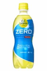 """ブランド初の""""ゼロ商品""""となる『C.C.レモンゼロ』"""