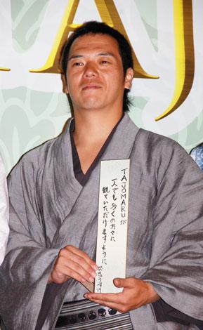 映画『TAJOMARU[タジョウマル]』の完成報告記者会見に出席した、やべきょうすけ(C)ORICON DD inc.