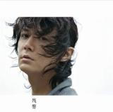 福山雅治が2年7ヶ月ぶりに発売したニューアルバム『残響』