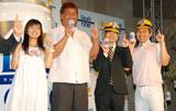 (左から)多部美華子、清原和博、オードリー (C)ORICON DD inc.