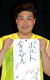 映画『ボルト』大ヒット祈願イベントに出席したタカ (C)ORICON DD inc.