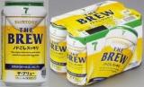"""「セブンプレミアム」より発売される、低価格な""""第3のビール""""『THE BREW ノドごしスッキリ』"""