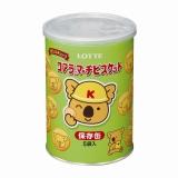 『コアラのマーチビスケット(保存缶)』