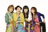 舞台で主婦バンドを結成する、写真左から、中澤裕子、エド・はるみ、秋野暢子、杏子