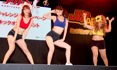 ダイエット前のチェリー☆パイとなちゅ(2009年05月22日撮影) (C)ORICON DD inc.