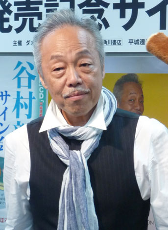 小説「階」&CD「平城遷都1300年祭公式テーマソング」発売イベンに登場した谷村 (C)ORICON DD inc.