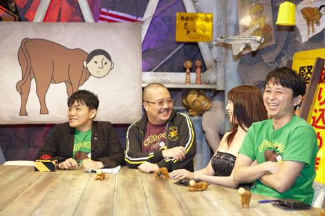 (左から)水道橋博士、杉作J太郎、森下悠里、有吉弘行