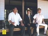 『ドラフトワン』新CMに出演している(左から)清原和博氏、オードリー・若林正恭、春日俊彰