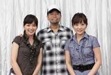 (左から)中野美奈子アナウンサー、槇原敬之、高島彩アナウンサー (C)フジテレビジョン