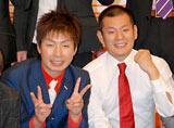『M-1グランプリ2009』の記者会見に出席したU字工事 (C)ORICON DD inc.