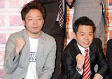 『M-1グランプリ2009』の記者会見に出席したダイアン (C)ORICON DD inc.