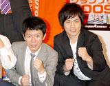『M-1グランプリ2009』の記者会見に出席したモンスターエンジン (C)ORICON DD inc.