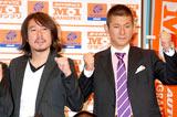 『M-1グランプリ2009』の記者会見に出席した笑い飯 (C)ORICON DD inc.