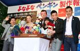 映画「よなよなペンギン」製作報告会見の模様 (C)ORICON DD inc.
