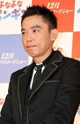 映画「よなよなペンギン」製作報告会見に出席した爆笑問題の太田光 (C)ORICON DD inc.