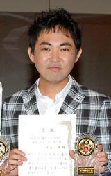 『イケメン落語家グランプリ表彰式2009』のイベントに出席した林家三平 (C)ORICON DD inc.
