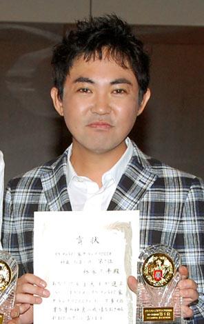サムネイル 『イケメン落語家グランプリ表彰式2009』のイベントに出席した林家三平 (C)ORICON DD inc.